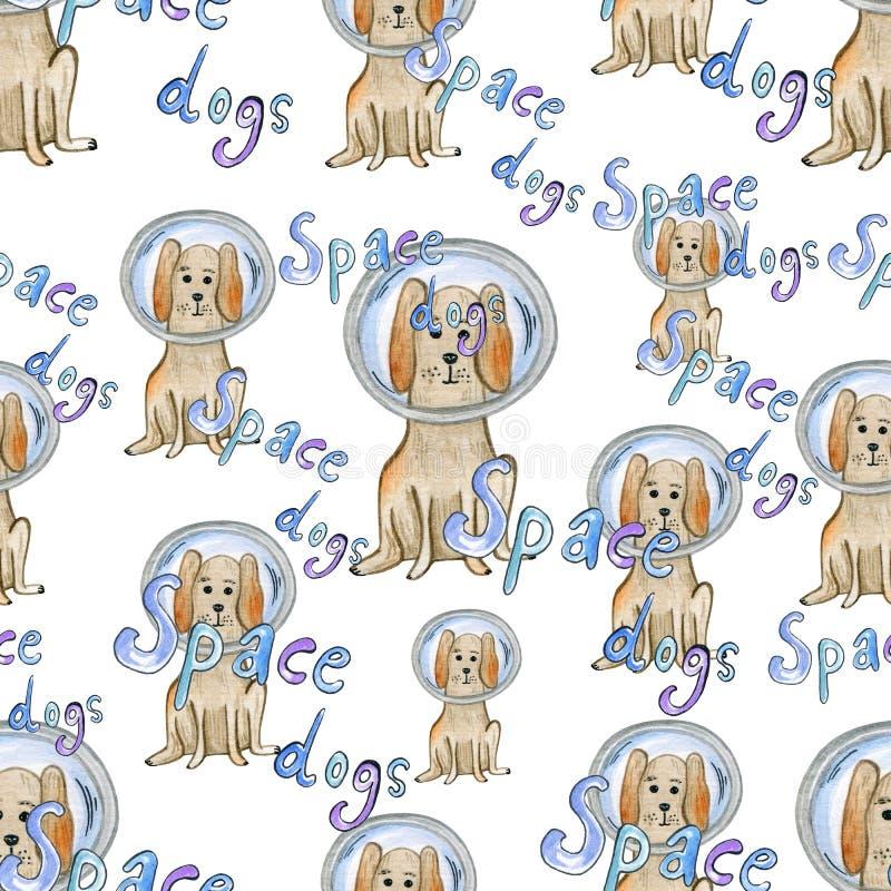 Aquarellillustration mit Raumhund vektor abbildung