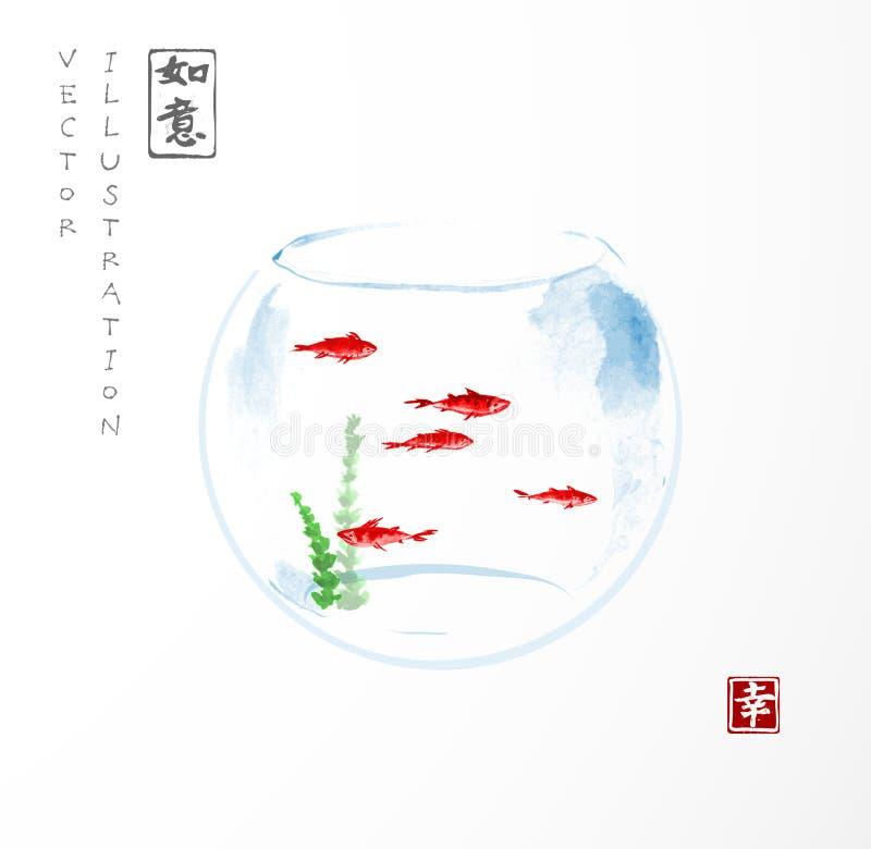 Aquarium met vijf kleine rode vissen stock illustratie