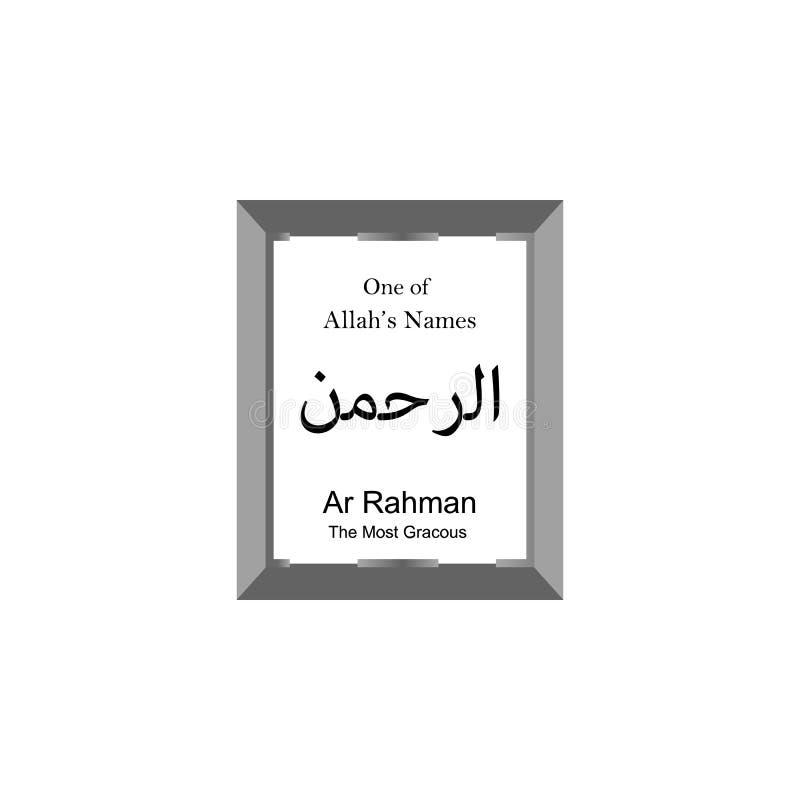 Download Ar Rahman Allah Name In Arabic Writing