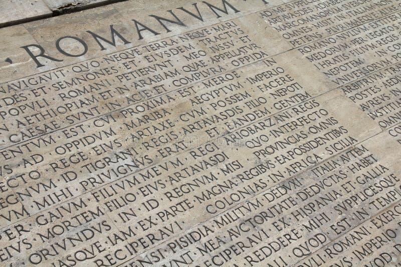 Ara Pacis, Rome royalty-vrije stock afbeeldingen