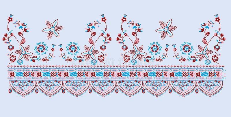 Arab border vector illustration