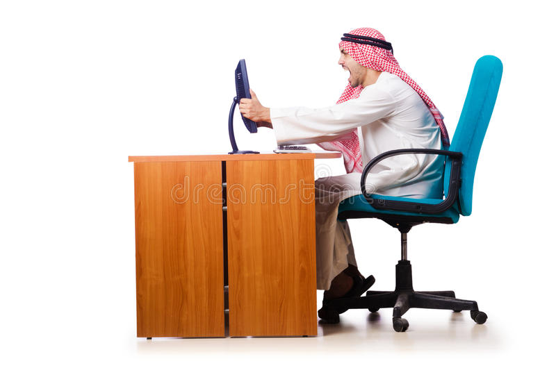Download Arab Businessman In Business Stock Image - Image: 27975627