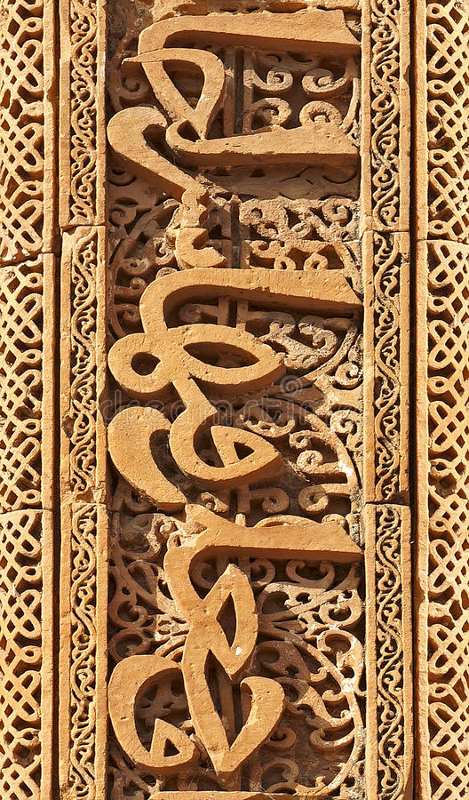 Download Arab Characters On The Ruins Of An Ancient Mosque Stock Image - Image: 23573807