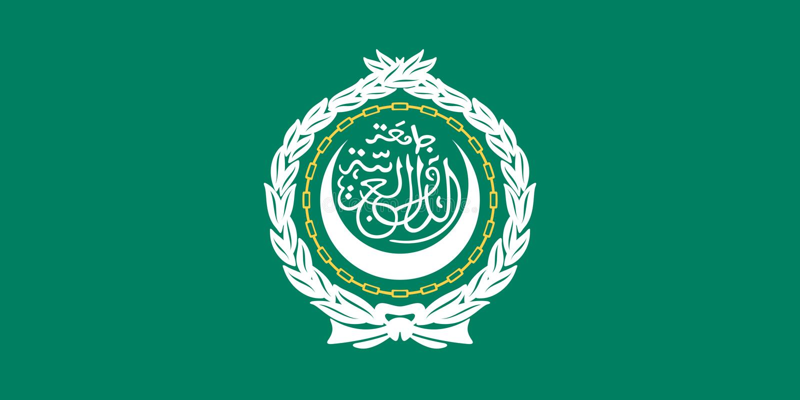 Arab League Flag Royalty Free Stock Photography