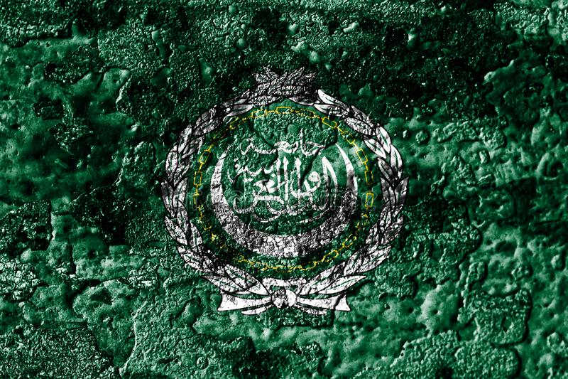 Arab League grunge rusted metal texture flag, rust metal background stock image