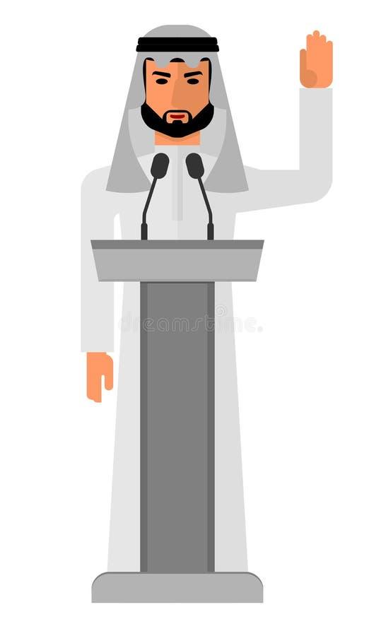 Arab_man_speaking_at_podium ilustración del vector