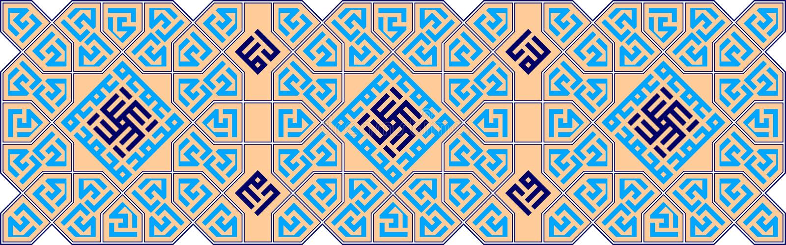 Download Arab style stock vector. Image of repetitive, geometry - 6014232