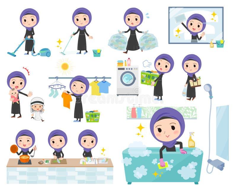 Arab women_housekeeping royalty free illustration