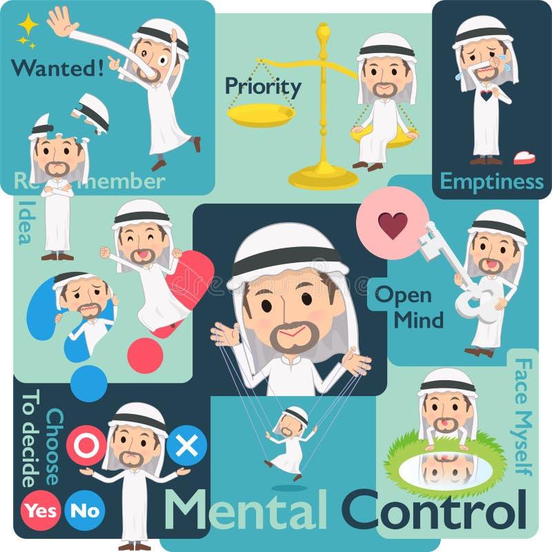 Arabe Kandura men_Mental illustration de vecteur