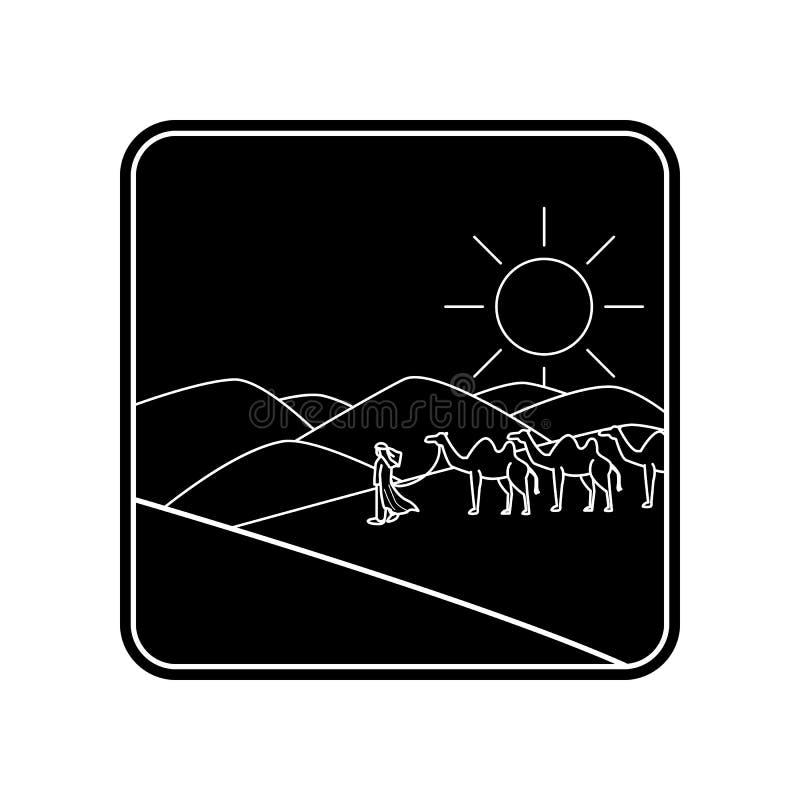 Araber- und Kamelikone Element von arabischem f?r bewegliches Konzept und Netz Appsikone Glyph, flache Ikone f?r Websiteentwurf u stock abbildung