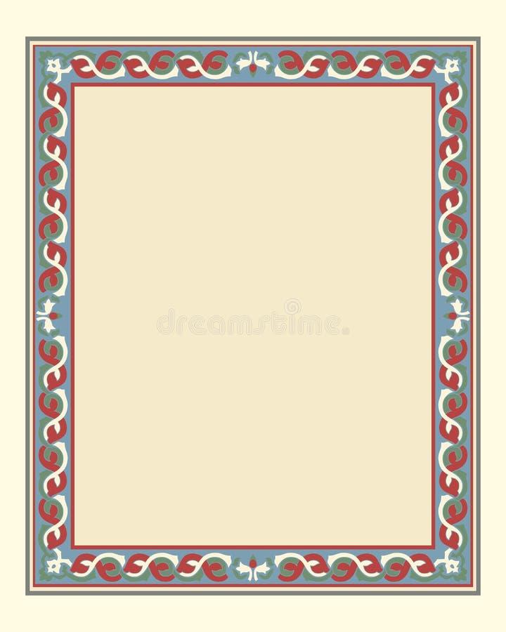 arabesku granicy rama ilustracja wektor