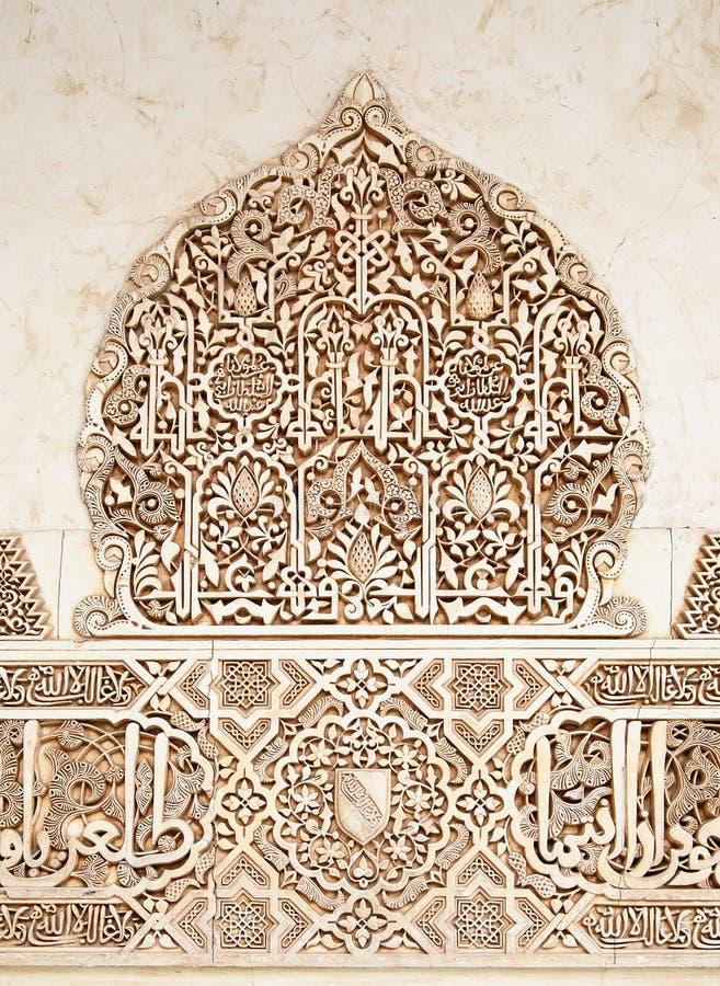 Arabesque stock afbeelding