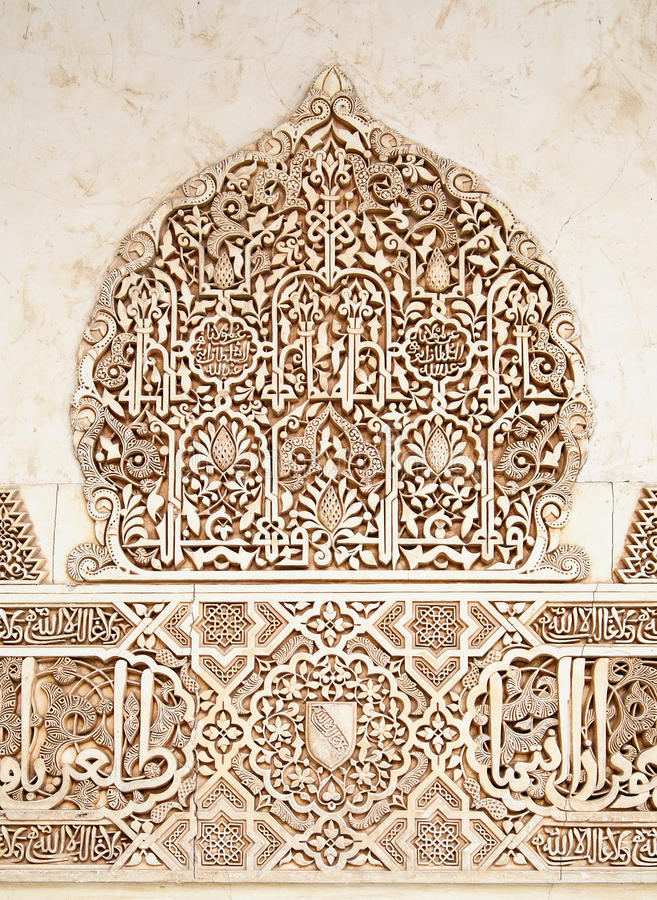 Download Arabesque stock image. Image of arabic, detail, europe - 30079451