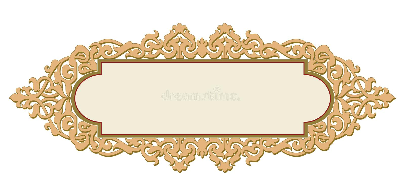 Tiled Frame In Plant Leaves And Flowers Framework Decorative Elegant. Arabesque Borders - Tiled frame in plant leaves and flowers Framework Decorative Elegant royalty free illustration