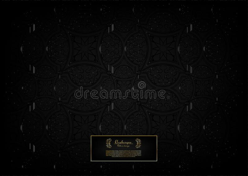 Arabesque darker than black abstract element background vector. Design vector illustration