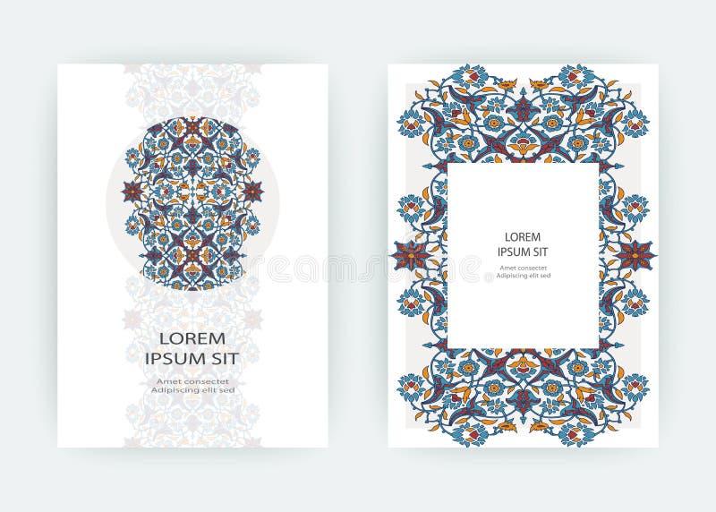 Arabesque floral decoration print, border design template vector. Oriental flowers style pattern. Eastern motif element. Ornamental frame illustration stock illustration