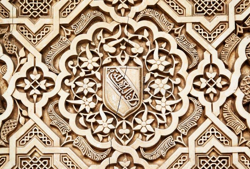 Arabesque stock afbeeldingen
