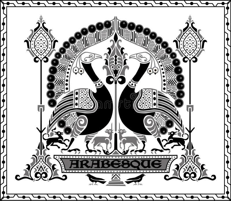 arabesque Islamitische decoratie en ornamenten zwart-wit royalty-vrije illustratie
