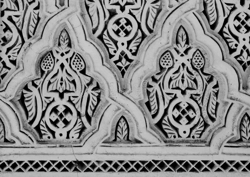 Arabesque in Marokko stock afbeelding