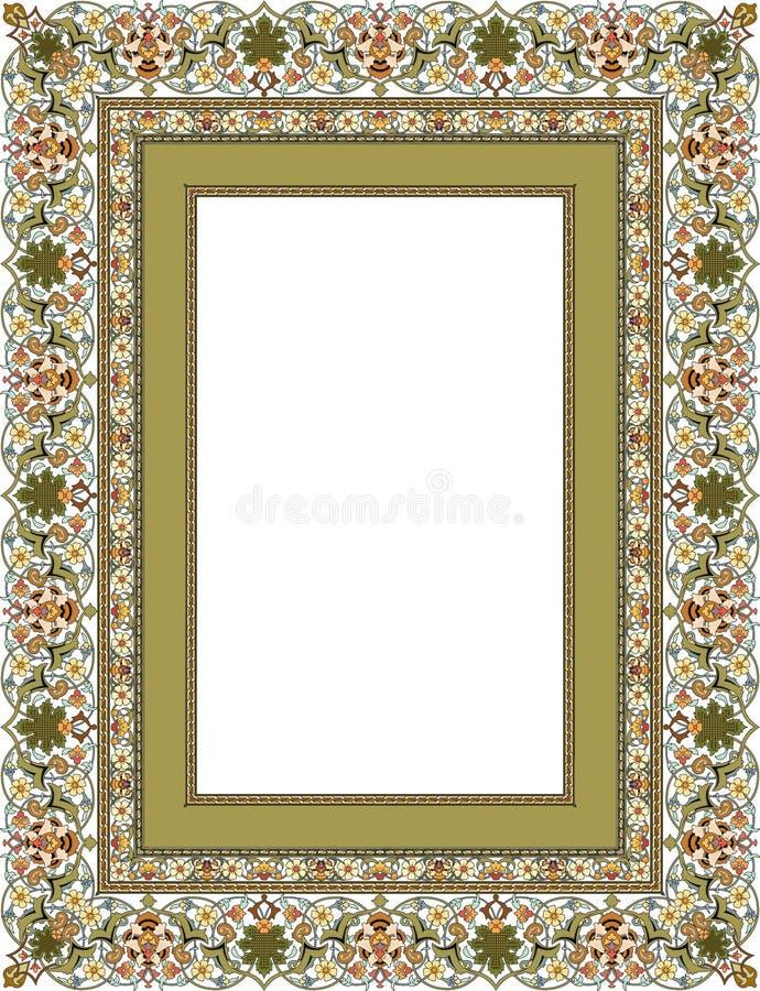 Arabesque Masterpieces vector designs illustaration. Arabesque Masterpieces designs border frams ornament design vector quran islamic stock illustration