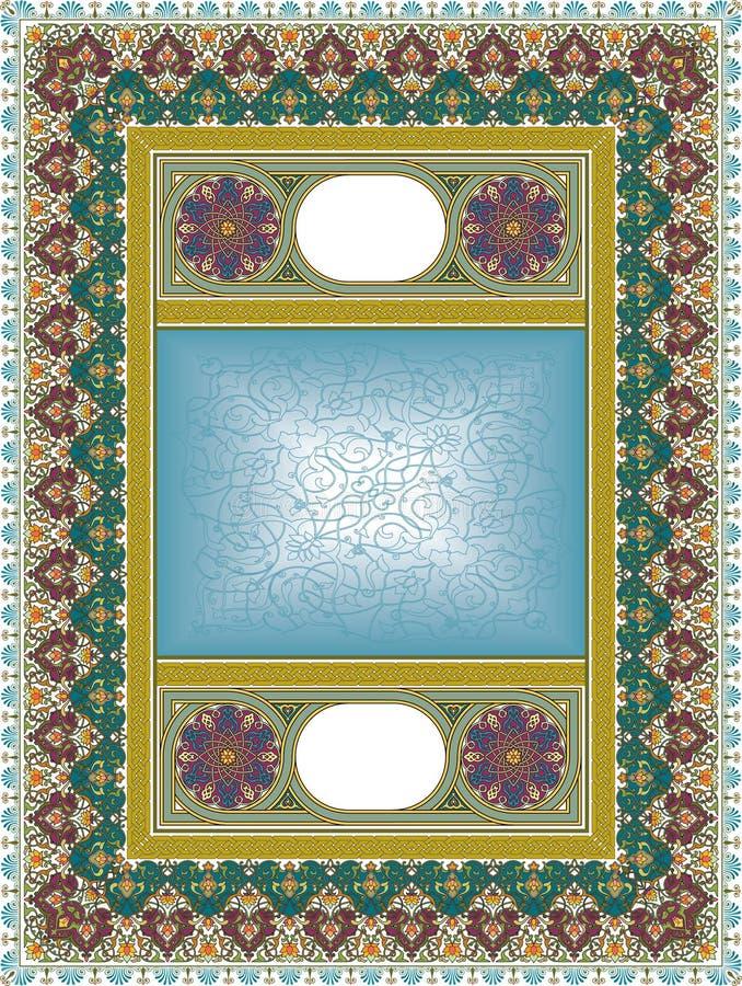 Arabesque Masterpieces vector designs illustaration. Arabesque Masterpieces designs border frams ornament design vector quran islamic vector illustration