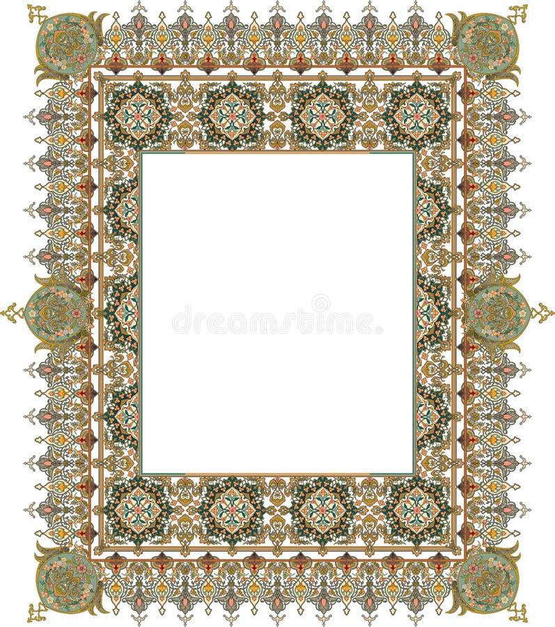 Arabesque Masterpieces vector designs illustaration. Arabesque Masterpieces designs border frams ornament design vector quran islamic royalty free illustration