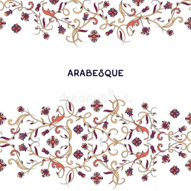 arabesque Naadloze grens met oostelijk ornament vector illustratie