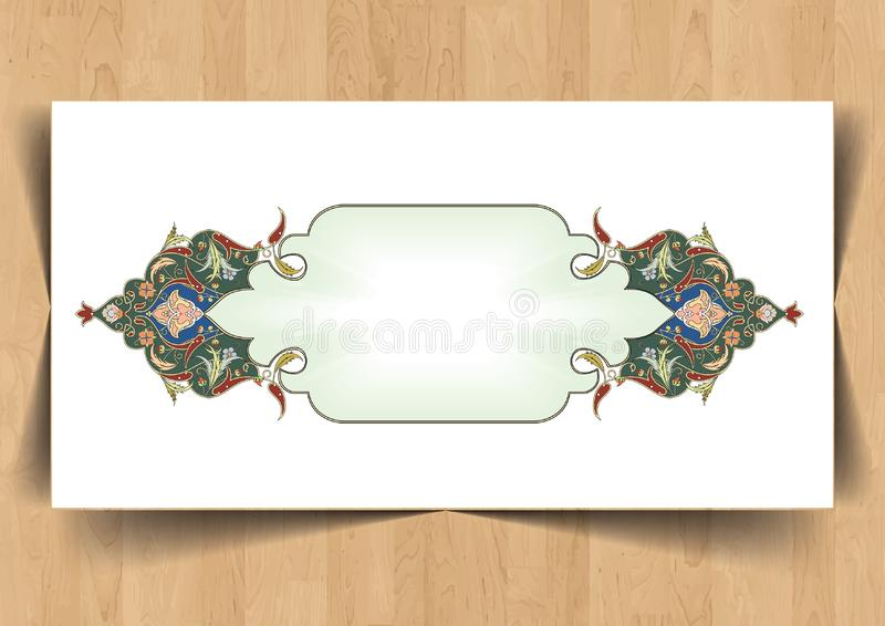 Arabesque Vector - Ornamental eastern design, border frame, colored. Arabesque Vector - Ornamental eastern design, border frame, elements colored stock illustration