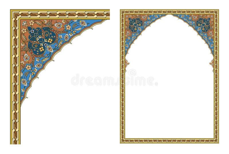 Arabesque Vector - Ornamental eastern design, border frame, colored. Arabesque Vector - Ornamental eastern design, border frame, elements colored vector illustration