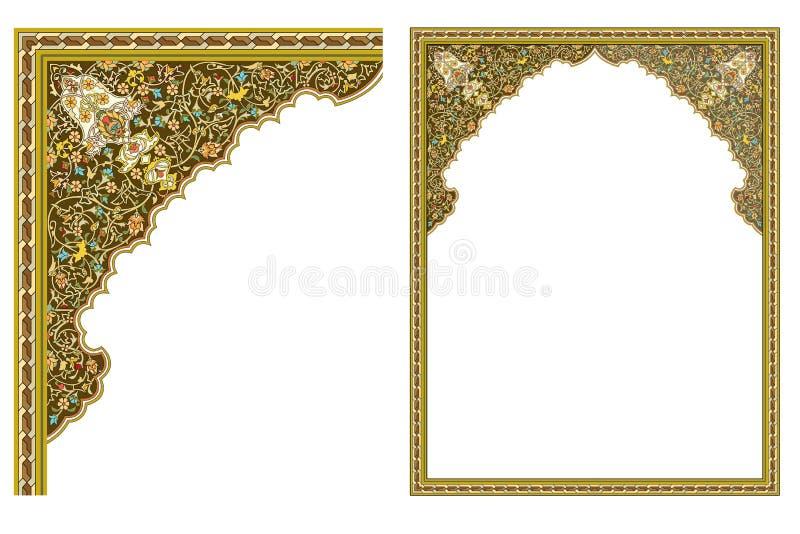 Arabesque Vector - Ornamental eastern design, border frame, colored. Arabesque Vector - Ornamental eastern design, border frame, elements colored royalty free illustration