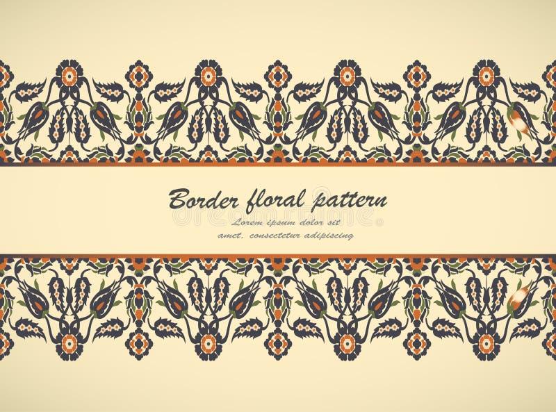 Arabesque vintage seamless border elegant floral decoration print for design template vector. Oriental flowers style pattern. Ornamental illustration for stock illustration