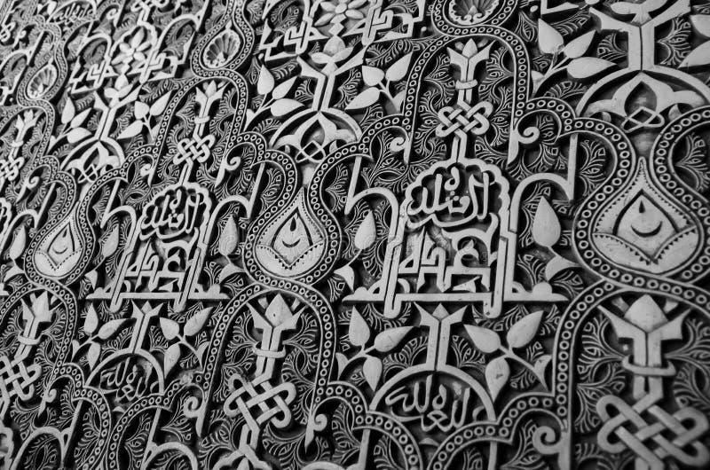 Arabesquepatroon in Alhambra paleis, Granada royalty-vrije stock afbeeldingen