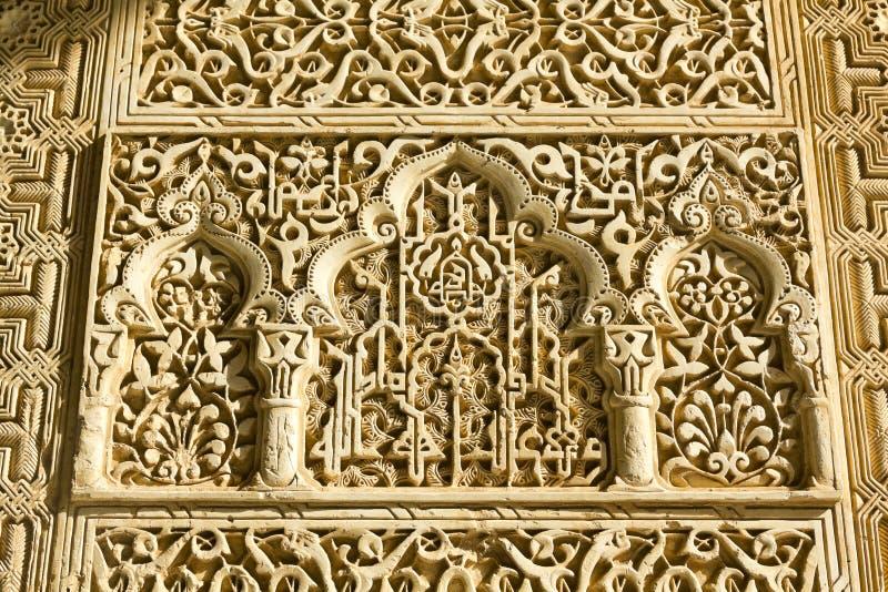 Download Arabesques In Binnenplaats Van Leeuwen, Granada, Spanje Stock Foto - Afbeelding bestaande uit achtergrond, arabesques: 29506646