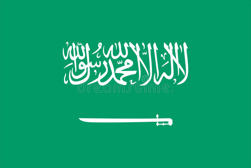 arabia saudier vektor illustrationer
