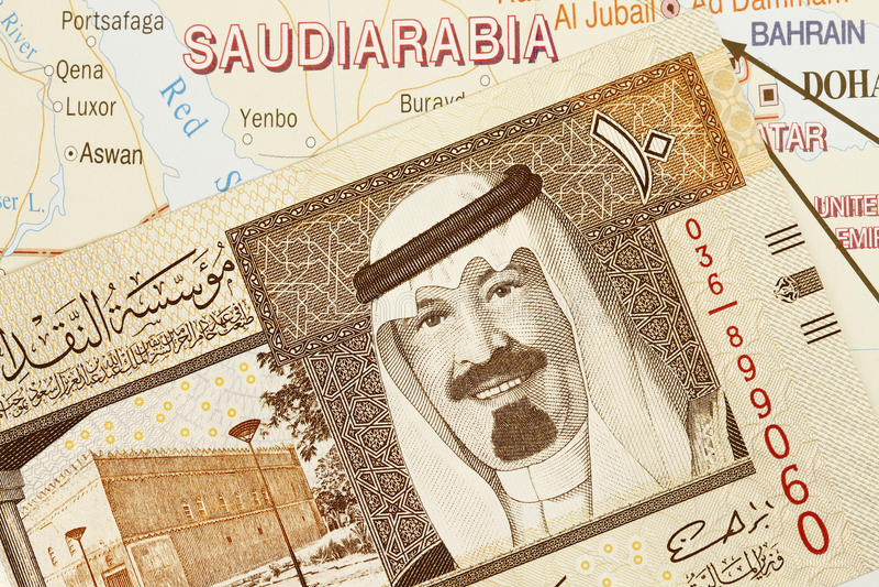arabia saudyjczyk fotografia stock