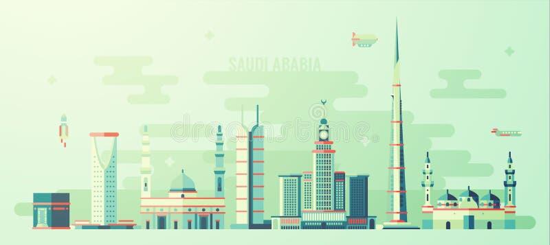 Arabia Saudyjska linii horyzontu wysokiego budynku światowy wektor ilustracja wektor