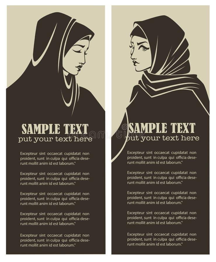 Arabian beauty banners. Hijab style, beautiful arabic muslim women stock illustration