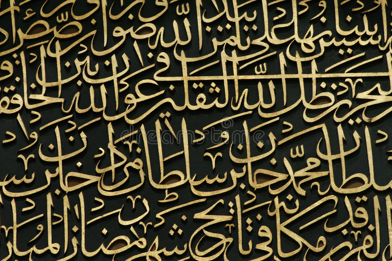 Arabian calligraphy background