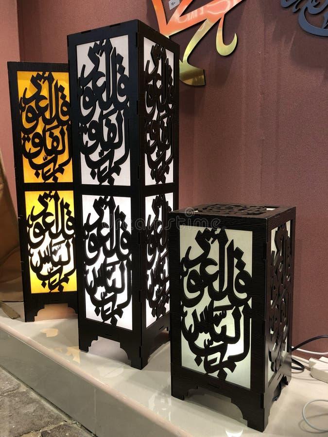 Arabian decorative light box with Arabic writing royalty free stock image