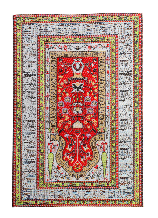Download Arabian Silk Carpet Royalty Free Stock Photo - Image: 9187725