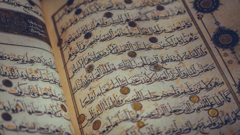 Arabic Alphabet On Al Quran Book royalty free stock image