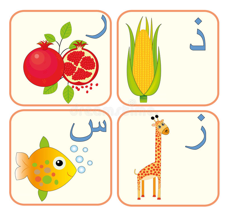 Arabic alphabet for kids (3). Arabic Alphabet for kids with its cute drawings royalty free illustration