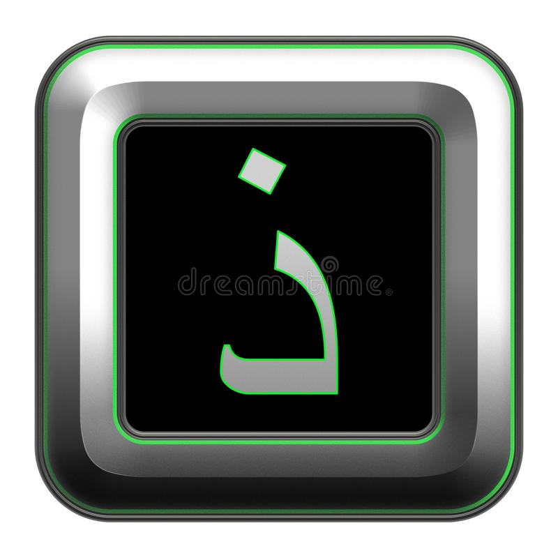 Arabic alphabet, letter dal written on metallic icon. Arabic alphabet, written on square metallic icon surrounding with green line and black background vector illustration