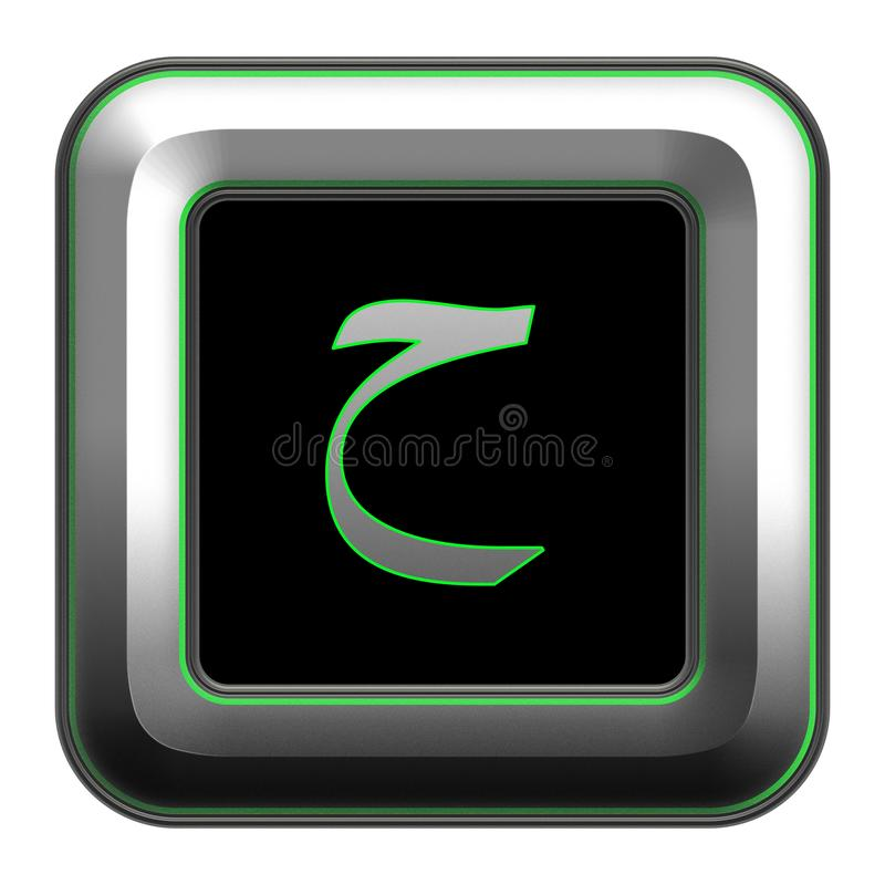 Arabic alphabet, letter ha written on metallic icon. Arabic alphabet, written on square metallic icon surrounding with green line and black background royalty free illustration