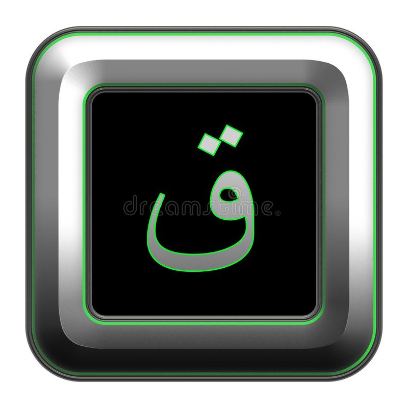 Arabic alphabet, letter qaf written on metallic icon. Arabic alphabet, written on square metallic icon surrounding with green line and black background vector illustration