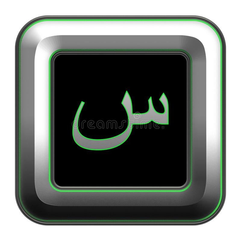 Arabic alphabet, letter sin written on metallic icon. Arabic alphabet, written on square metallic icon surrounding with green line and black background royalty free illustration