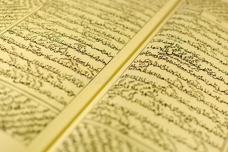 Arabic book stock images
