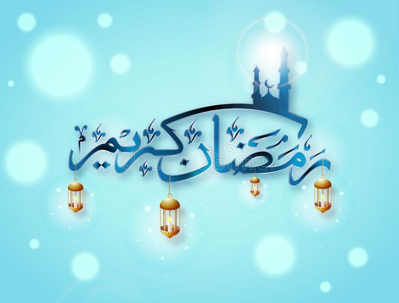 Arabic calligraphic text Ramadan Kareem with hanging golden lanterns on skyblue background. Arabic calligraphic text Ramadan Kareem with hanging golden lanterns vector illustration