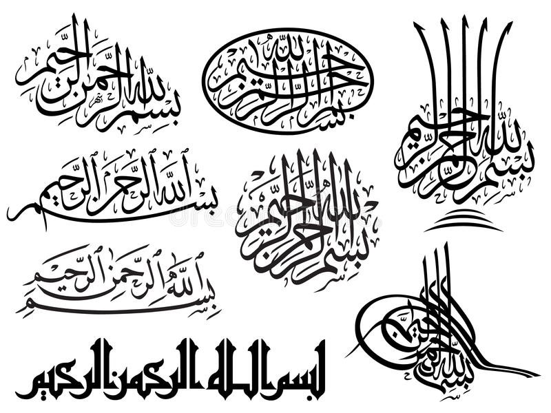 Arabic calligraphy collection stock illustration