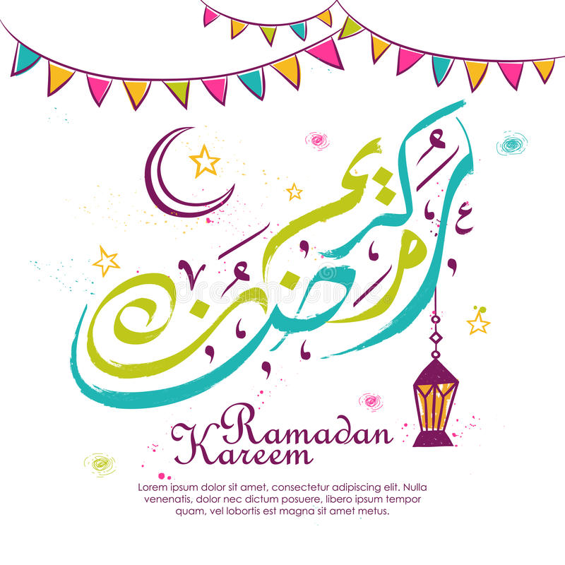 Arabic calligraphy design. Lovely Arabic calligraphy design of text Ramadan Kareem for Muslim festival vector illustration
